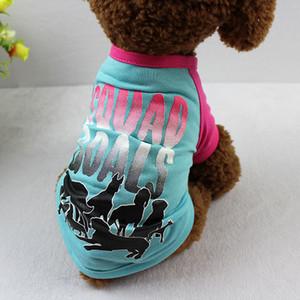 개 애완 동물 고양이 빈 셔츠 조끼 옷 작은 8 색 T 셔츠 코트 강아지 셔츠 여름 의류 의류 복장 애완 동물 공급