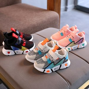 Autumn 2020 new children's sports shoes girls' Shoes Boys' soft sole running children's breathable students'