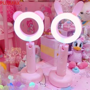 Bel rosa animale rosa coniglio 3 colori lampada da tavolo lampada notturna per bambini studia lampada regali