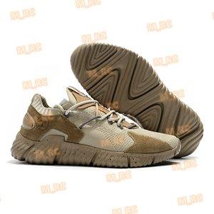 Treeperi Socks Trainer 3.0 الاحذية ضوء Tan US 8 EUR 41.5 للرجال أحذية رياضية MRC