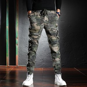 Fashion Streetwear Men Jeans High Quality Camouflage Big Pocket Casual Harem Cargo Pants Newly Designer Hip Hop Long Trousers