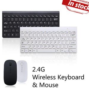 Klavyeler 2.4G Kablosuz Sessiz Klavye ve Fare Mini Multimedya Combo Set Windows Andriod TV Kutusu Masaüstü PC Dizüstü Bilgisayar