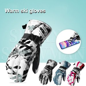 LEOSOXS Ski Gloves Men Women Winter Warm Waterproof Adult Mountaineering Ride Couple Gloves Touch Screen Plush Motorcycle
