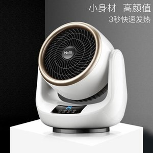 Electric Heater Household Heater Small Electric Heating Speed Heat Energy Saving Artifact Mini Sun