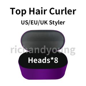 2021 AIR COMPLETO COMPLETO MULTI-FONDA Cabello Dispositivo de peinado Curiador de cabello Curling Automático Curling 8 Head Secador de pelo Caja de regalo 3.62kg Peso bruto