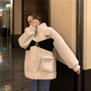 Winter Korean version 2020 new lovely contrast color bear imitation lamb wool thick loose long sleeve cotton-padded coat women's wear