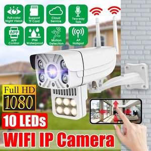 Cloud 1080P Wifi PTZ Camera Outdoor 2MP Auto Tracking CCTV Home Security IP Camera Digital Speed Dome Siren Light