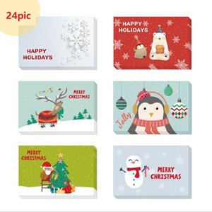 24 pieces set of Christmas set greeting card creative high-end blessing card sticker envelope green gold cartoon animal