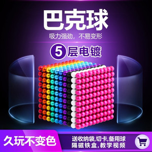 Multi functional mark magic puzzle bead magnetic toy buck ball assembly magnet