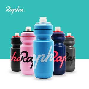 Rapha Cycling Water Bottle 620 750ml Leak-proof Squeezable Taste-free BPA-free Plastic Camping Hiking Sports Bicycle kettle