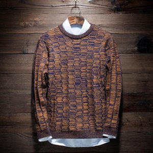 2020 New Autumn Winter Casual Men Clothes Korean O-Neck Long Sleeve Twist Slim Knitted Sweater Casual Jumper Pullovers Hombre