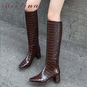 Meotina Square Toe Knee High Boots High Heel Women Boots Chunky Heel Shoes Zipper Ladies Long Autumn Beige Large Size 40