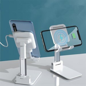 New wireless charging stand for mobile phone wireless charging stand 10W retractable folding lazy mobile phone stand