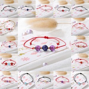 Bracelet de corde de corde rouge chanceux à la main bracelet pierre naturelle pierre lunette de lune pour femme amitié cadeau bijoux 151 J2