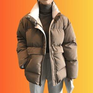 Foryunshes 여성 겨울 파카 여성 솔리드 핫 커피 두꺼운 면화 퀼트 빵 재킷 2021 한국어 스타일