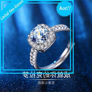 New style simple one square ring for women