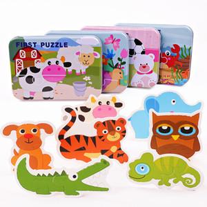 Автомобиль / фрукты / набор животных пар головоломки образовательный подарок детские игрушки железа ящик младенческая ранняя головка начала тренировки головоломки когнитивные карты