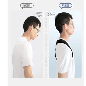 Masculino / feminino bracket ortese ortose volta ou parte superior dor nas costas alívio pescoço dor scoliose estudante sentado postura correção