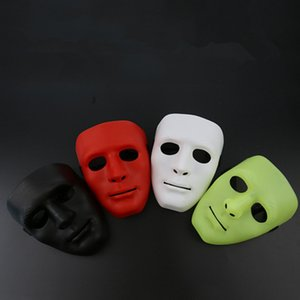 Masquerade Dance Halloween Full Face Plastic Plastic Ghost Step Mask Hip Hop Mask