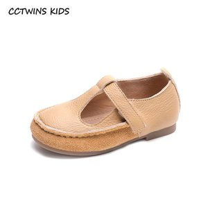 CCTwins Kids Shoes 2021 Primavera Couro Genuíno Sapatos de Moda Bebê Flats Marca Mary Jane Soft Flats Black ToDdlers GM2771