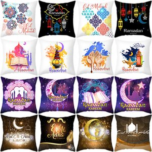 Ramadan Cushion Covers 18x18 Pollici Islamici Purple Square Eid Mubarak Throw Pillow Case Divano Divano Couch Throw Cushion Cover Decorazione GWA3432