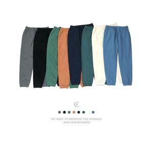 QRWR 2020 Autumn New Men's Pants Casual Solid Color Sweatpants Fashion Harajuku Hip Hop Streetwear Trousers F1209
