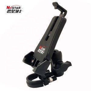 N-Star 유니버설, 안전하고 실용적인 Shockproof Motorcycle 휴대 전화 홀더 여러 설치 방법