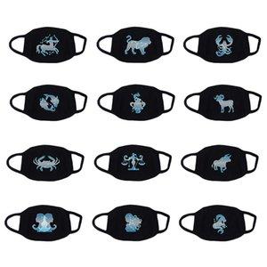 2021 Vendita calda Nuova Tyle Leo Virgo Gemini Scorpione Sagittario Nuova maschera creativa Constellation Masks Maschere fluorescenti Maschere di cotone Maschere di cotone