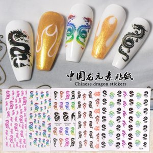 Chinese dragon nail stickers 3D stickers waterproof ultra-thin nail decoration lasting retro Chinese style decals