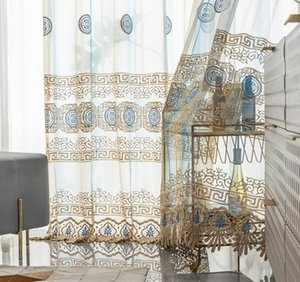 Sheer Curtains Dazzle color - embroidered window gauze Duoli yarn texture yarn color embroidery curtain in stock