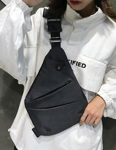 Anti-Theft Women Messenger Shoulder Bags Chest Pack Female Retro Trapezoid Sharp Crossbody Bag Motorcycle Sling Bag #YL101