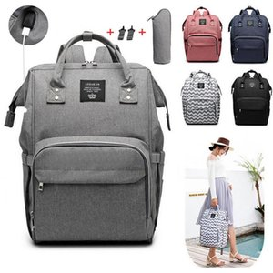 LEQUEEN Diaper Bag Pure Color Men's Mummy Baby Care Nappy Bag 44CM Large Capacity Waterproof Outdoor Travel
