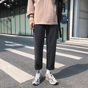 Мужские джинсы негабаритные широкие ноги корейский стиль джинсовые брюки Японская уличная одежда мода черные мешковатые мужские джинсы
