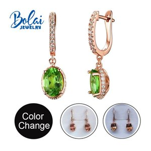 Bolaijewelry, Color Change Zultanite earrings rose gold 925 sterling silver for women created gemstone fine jewelry gift