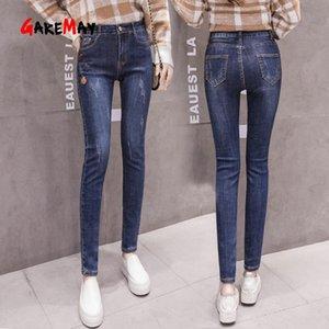 Garemay azul Sexy Jeans mujeres flacas ajustado de cintura alta Pantalones vaqueros empujan hacia arriba la cadera lápiz del estiramiento de los pantalones vaqueros de las mujeres High Street Pantalones