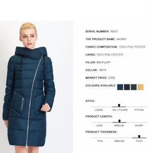 Kış Miegofce Kalınlaşmış Aşağı Ceket Yeni Kapüşonlu Aşağı Ceket Gevşek Sürümü Katı Renk Kalın Moda Kadın1