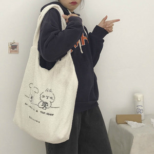 Fashion Embroidery Ladies Shoulder Shopping Bags Lovely Plush Lamb Women Handbags Large Capacity Girl Student Travel Casual Tote 1V8N