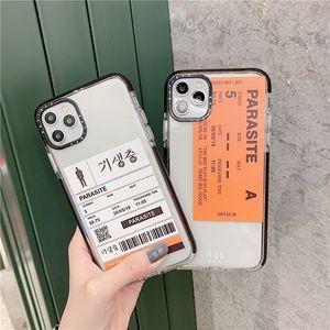 kOREA Design Case for Iphone 12 MINI 11 Pro 11Pro MAX 8 7 Plus X XS Max XR Case Full View Shockproof Phone Cover Cases Funda Coque