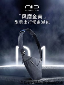 Urbanization NIID X D1 Mens Messenger Bag Anti-Theft Ultra-Thin Stealth F3 Generation Upgraded Version