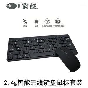 Wireless Keyboard And Mouse Set Waterproof Mute Laptop Tablet PC Office Desktop Intelligent Power Saving Thin1