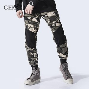 Gersri Summer New men's Casual Camouflage Loose Beam Foot Pants Jogging Wild Splicing Trend Small Feet Trourses Pants Male