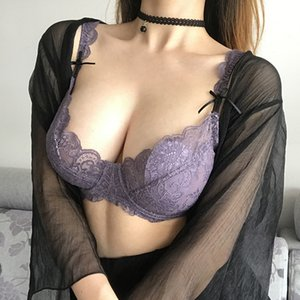 Shaonvmeiwu European and American sexy ladies transparent temptation underwear lace ultra-thin gather bra omfortableX1122