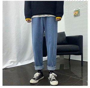Hombres Jeans sueltos pantalones de pierna recta elástica adolescente adolescente casual elástico pantalones boca ropa hip hop ancho pierna largo retro
