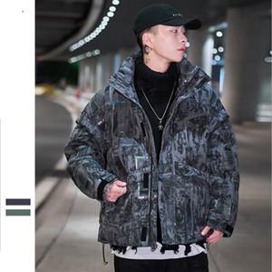 Warm Manteau White Duck Down Coat Thicken Green Dark Gray Winter Men Jacket for Mens Man Outwear Parka Reflective Camo Coat
