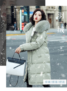 Ya deer down jacket female 2020 winter in the new long han edition over-the-knee thickening warm hooded high-end white duck down