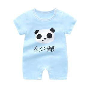 Baby Jumpsuit Summer Short Sleeve Romper Baby Romper Newborn Cotton Clothes Childrens Solid Color Romper