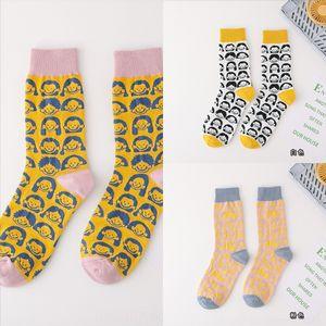 1xq5 Man Japanese Kansas State Wildcats Autunno e inverno Hunter Cable Sock Sock Basket Black Grey Socks Cotton Retro Boot Cozy divertimento