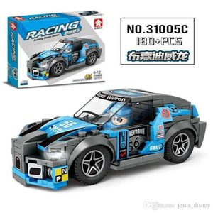 Compatible with Phantom Ninja building blocks, boys, sports cars, cars, matching intelligence, assembling children's toys