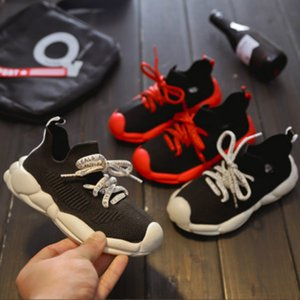 Kids SportsShoes Kids Running Shoes Boys Girls Solid Color Sneakers Children Casual Lace-up Sneakers Children Fashion Flat Shoe Hot Sale