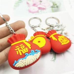 Design Keychain Metal Fashoinal R H Day Year's Car INS Fkir Black Year Keyfob New Car Red New Popular Ring Men Bag Key Keyring Blessin Jcix